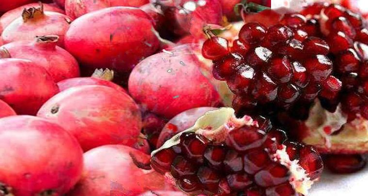 pomaegranates health benefits